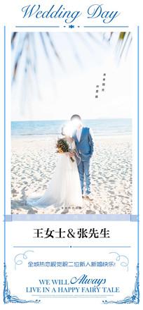 旅行酒店婚礼展架