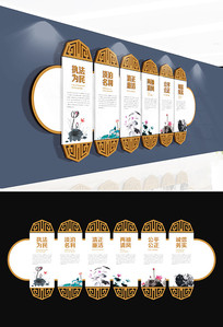 中国风古典廉政文化墙模板