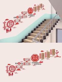 中式古典社区楼梯文化墙布置