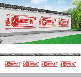 中式校园围档文化墙
