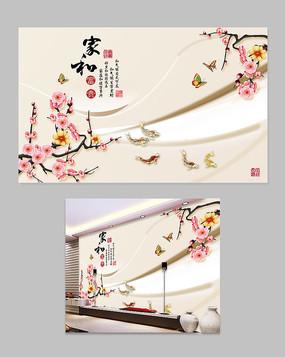 3D立体手绘樱花电视背景墙