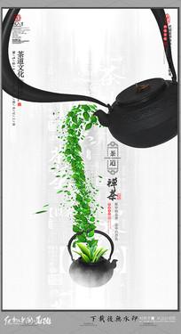 禅茶茶文化宣传海报