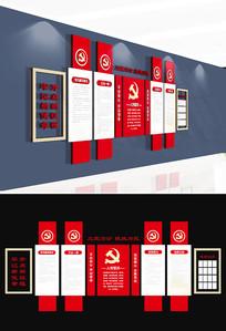 创意党建文化墙党员活动室设计