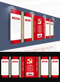 创意红色党建文化墙模板