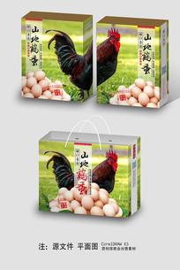 创意鸡蛋包装设计
