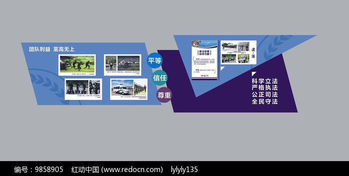 党建警务文化墙设计图片