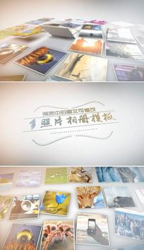 多图片展示照片墙相册模板