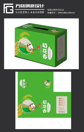 高档稻花香大米包装设计