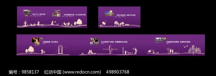 高档地产围墙广告图片