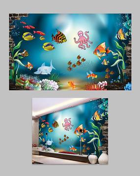 海底世界海洋鱼儿童房背景墙