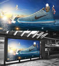 海上运动鞋创意合成海报