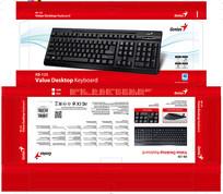 键盘包装设计