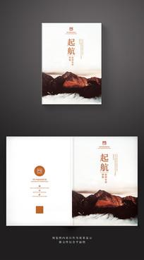简约创意企业宣传画册封面