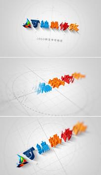 建筑图纸绘制3d设计片头模板