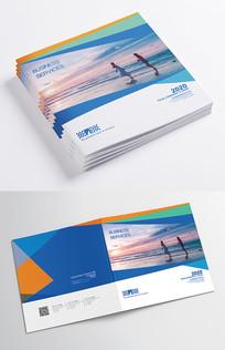 旅游公司企业形象旅行画册封面