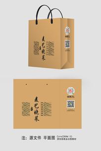 麦艺晓菜手提袋设计