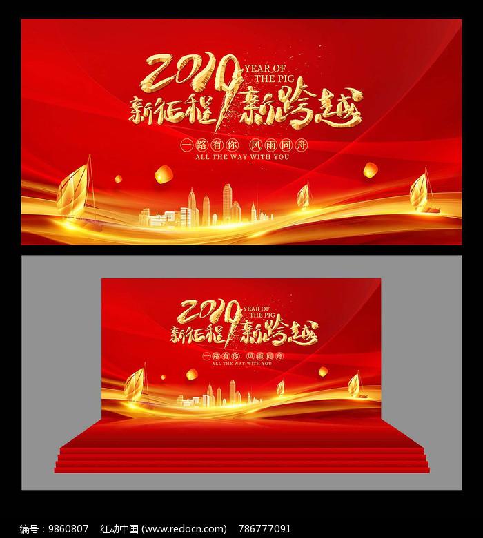 年终年会红色背景设计图片