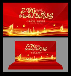 年终年会红色背景设计 PSD
