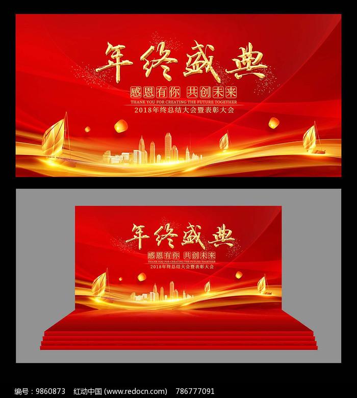 年终盛典红色背景图片