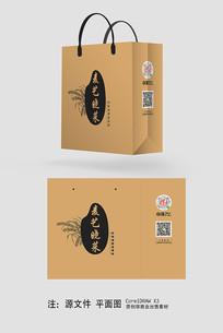 农产品牛皮纸包装设计