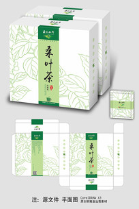 清爽茶叶包装设计 CDR