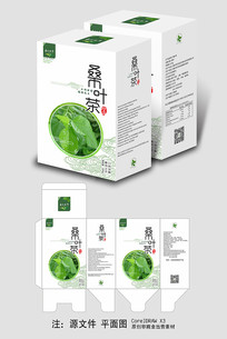 桑叶茶纸盒包装设计