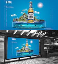水立方啤酒创意广告海报