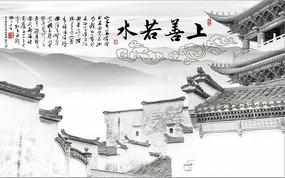 新中式上善若水国画电视背景墙