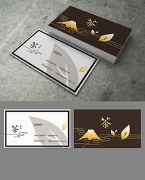 禅意手绘中国风茶文化名片