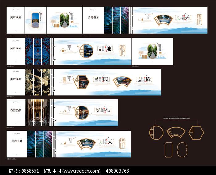 园林围墙广告设计图片