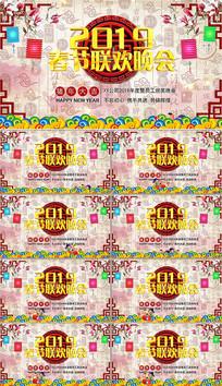 中国风春节AE模板