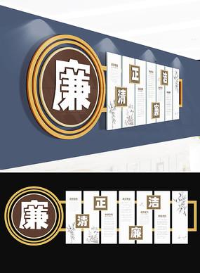 中国风廉政文化墙设计 AI