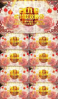 中式春节AE模板