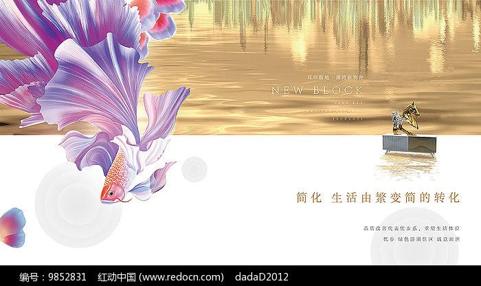 中式意境别墅海报设计图片