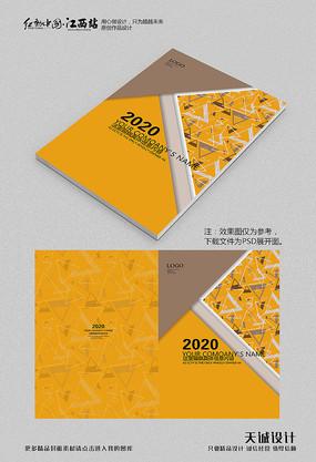 创意高档几何图形画册封面 PSD