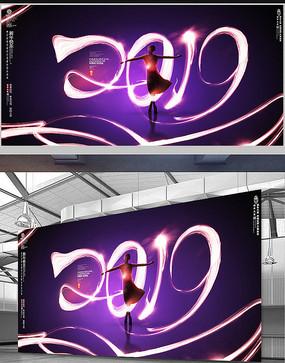 创意光线2019猪年年会背景 PSD