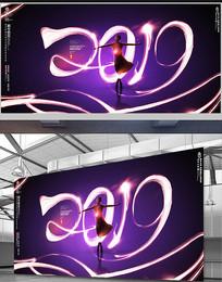 创意光线2019猪年年会背景