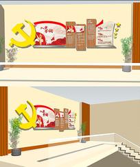大气企业党建文化墙宣传展板