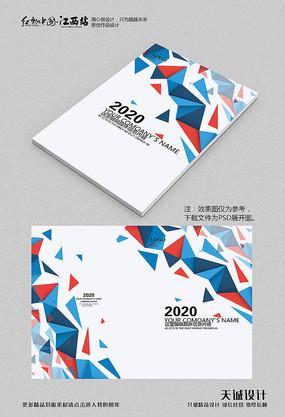 高档几何图形画册封面 PSD