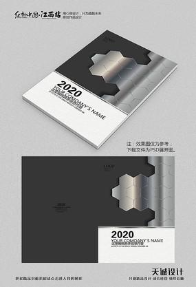 高端大气质感画册封面 PSD
