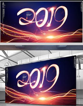 光线2019年会背景 PSD