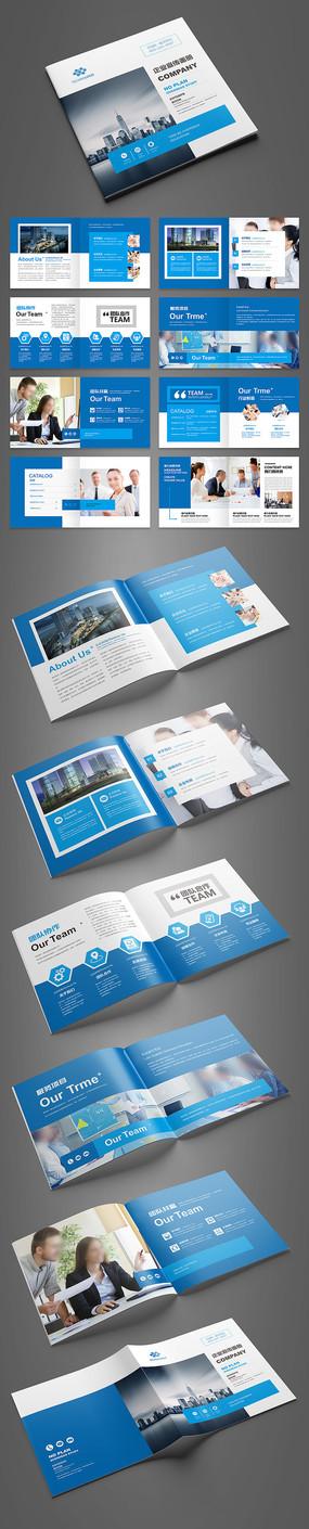 简约方形蓝色科技画册设计模板