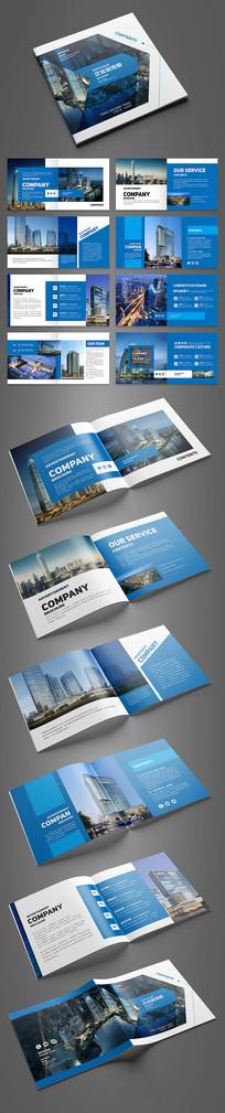 简约蓝色企业画册设计模板