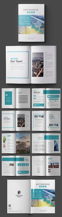 简约蓝色企业形象画册设计模板