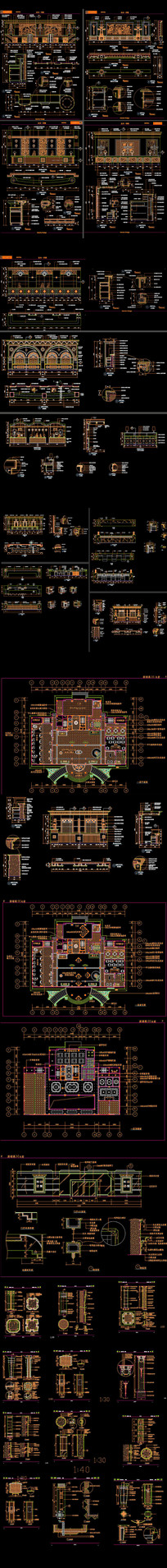 酒店装饰施工图