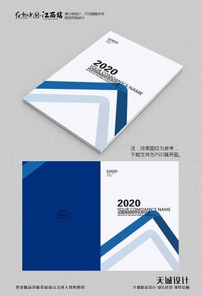 蓝色简洁创意画册封面 PSD