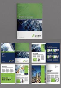 绿色科技农业宣传画册