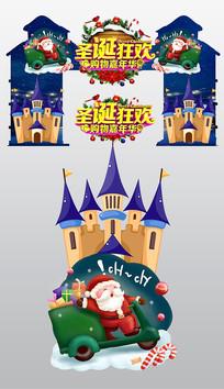 唯美大气雪天圣诞节门头设计