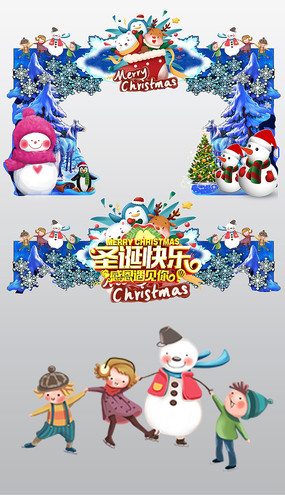 唯美雪人雪景创意圣诞节门头 PSD