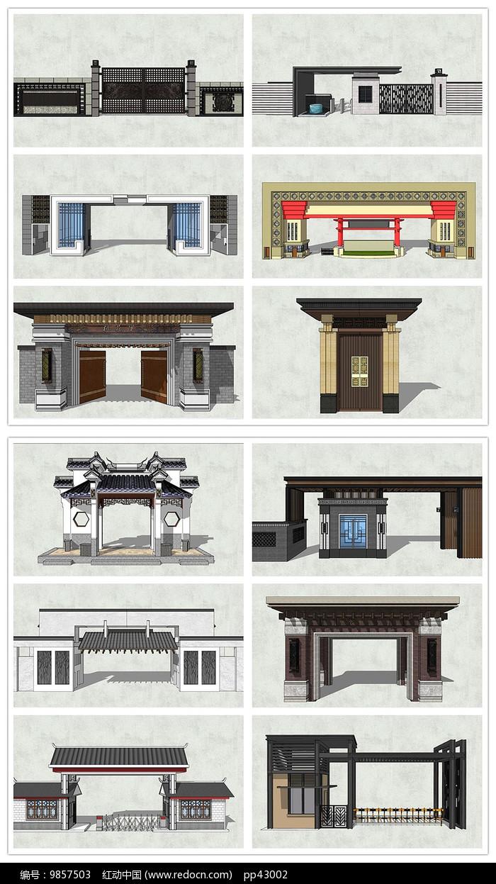新中式古典风格大门SU模型图片